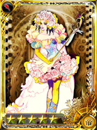 IS Princess White Rose