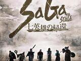 SaGa THE STAGE: Shichi Eiyū no Kikan