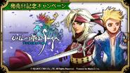 RSre Unlimited Saga Banner