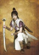 Boy Yūki Kaon(Romancing SaGa The Stage)