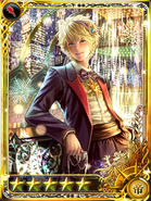 IS Albert 5-Star Mace Formal