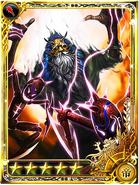 Demon bokuohn
