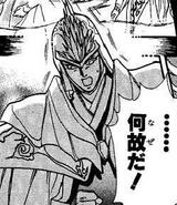 Noel 2 (Romancing SaGa 2 Manga)
