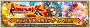 RSre New Year's Event Banner