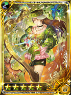 IS Claudia 5-Star Bow Fist MS