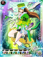 IS Claudia 6-Star Bow MS