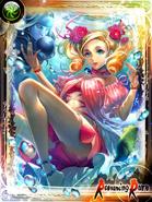 ES Marina