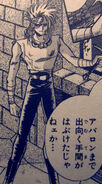 Hector 2 (RS2 Manga)