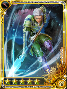 IS Henry 5-Star Spear