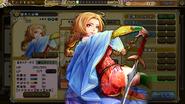 IS Final Empress Artwork 2