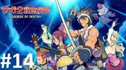 Let's Play Saga 2 Goddess of Destiny 14 - Light and Dark