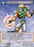 Esper Man The Final Fantasy Legend Trading Card