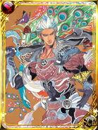 Noel 4 (Emperors SaGa)