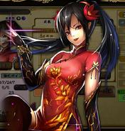IS Mei-ling Artwork