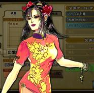 IS Mei-ling Artwork2