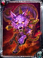 Byunei Dog (Emperors SaGa)