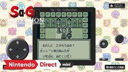 Sa・Ga COLLECTION Nintendo Direct mini ソフトメーカーラインナップ 2020.8