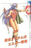 Esper Girl The Final Fantasy Legend