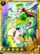IS Claudia 5-Star Bow MS