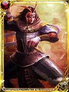 ES Yang Fan SCR Sword