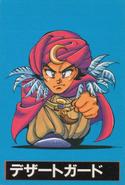 Desert Guard Front (RS2 Famicom Card)