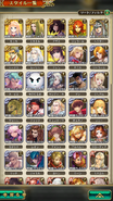 RSre Character Inventory Screen