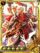 Noel 1 (Imperial SaGa)