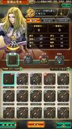 RSre Equipment Screen
