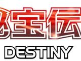 SaGa 2: Hihou Densetsu: Goddess of Destiny