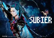 Subier - Yoshinobu Hirayama (SaGa the Stage)