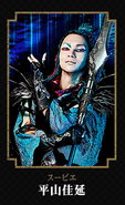 Subier - Yoshinobu Hirayama 2 (SaGa the Stage)