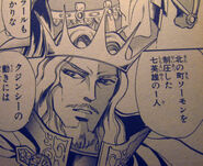 Emperor Leon 2 (RS2 Manga)