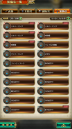 RSre Accessory Inventory Screen