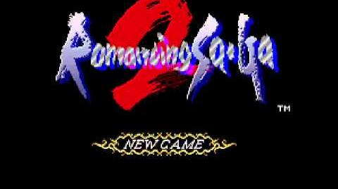Romancing SaGa 2 Music List