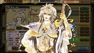 IS Final Emperor Artwork 1