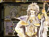 Final Emperor