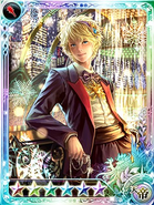 IS Albert 6-Star Mace Formal