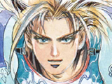 List of SaGa Frontier 2 characters