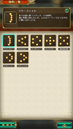 RSre Formations Inventory Screen