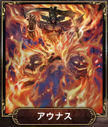 Aunas (Imperial SaGa x Crystal of ReUnion)
