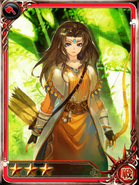 IS Claudia 3-Star Axe RS1