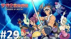 Let's Play Saga 2 Goddess of Destiny 29 - Palace of Death
