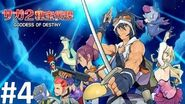 Let's Play Saga 2 Goddess of Destiny 4 - A Whole New World