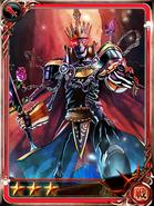 IS King Sei