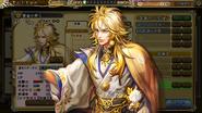 IS Final Emperor Artwork 3