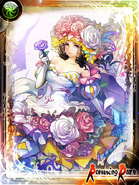 ES Princess White Rose