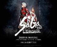 Poster (SaGa the Stage)
