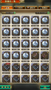 RSre Weapon Inventory Screen