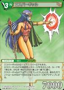 Esper Girl The Final Fantasy Legend Trading Card
