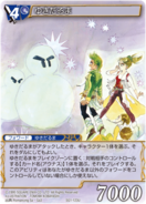 SCTCG Snowman